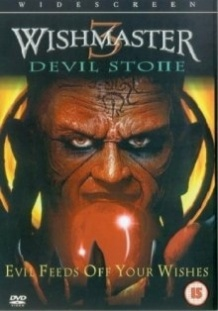 Виконавець бажань 3 / Wishmaster 3: Beyond the Gates of Hell (2001)