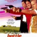 Пляшкова ракета / Bottle Rocket (1996)