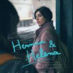 Гермія і Гелена / Hermia & Helena (2016)
