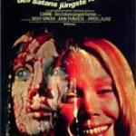 Керрі / Carrie (1976)