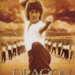 Лорд Дракон / xiao Long ye (1981)