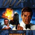 Людина із золотим пістолетом / The Man with the Golden Gun (1974)