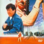 Хто я? / Wo shi shei (1998)