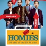 Телепні / Homies (2015)