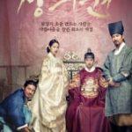 Кравці / Sang-eui-won (2014)
