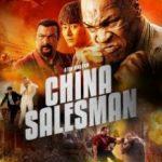 Китайський продавець / China Salesman (2017)