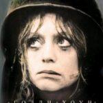 Рядовий Бенджамін / Private Benjamin (1980)