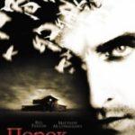 Порок / Frailty (2001)
