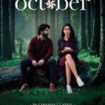 Жовтень / October (2018)
