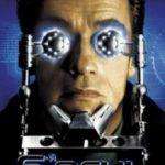 Шостий день / The 6th Day (2000)