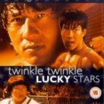 Мої щасливі зірки 2 / Xia ri fu xing (1985)
