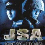 Об'єднана зона безпеки / Gongdong gyeongbi guyeok JSA (2000)