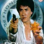 Поліцейська історія 2 / Ging chaat goo si juk jaap (1988)