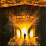 Будинок страху / Madhouse (2004)