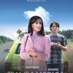 Трансамерика / Transamerica (2005)