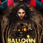 Кулька / Balloon (2017)
