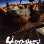 Ямакасі / Yamakasi – Les samouraïs des temps modernes (2001)