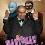 Фантомас розбушувався / Fantômas se déchaîne (1965)