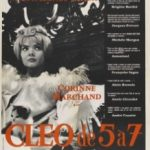 Клео від 5 до 7 / Cléo de 5 à 7 (1962)