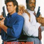 Смертельна зброя 3 / Lethal Weapon 3 (1992)