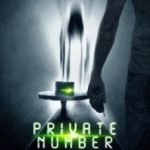 Окремий номер / Private Number (2014)