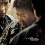 Спогади про вбивство / Salinui chueok (2003)