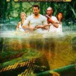 Анаконда 2: Полювання за проклятою орхідеєю / Anacondas: The Hunt for the Blood Orchid (2004)