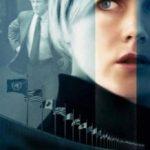 Перекладачка / The Interpreter (2005)