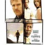 Незакінчене життя / An Unfinished Life (2005)