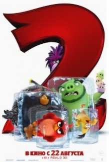 Angry Birds в кіно 2 / The Angry Birds Movie 2 (2019)