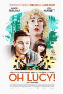 Про Люсі! / Oh Lucy! (2017)