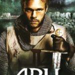 Арн: Лицар-тамплієр / Arn – Tempelriddaren (2007)