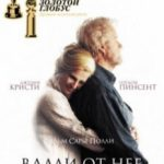 Далеко від неї / Away from Her (2006)