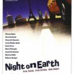 Ніч на Землі / Night on Earth (1991)