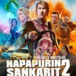 Лапландська одіссея 2 / Napapiirin sankarit 2 (2015)