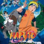 Наруто 3: Грандіозний переполох / Gekijô-ban Naruto: Daikôfun! Mikazukijima no animaru panikku dattebayo! (2006)