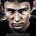 Перед світанком / Avant l'aube (2011)