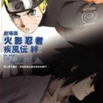 Наруто 5 / Gekijô ban Naruto: Shippûden – Kizuna (2008)