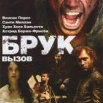 Брук – Виклик / Bruc. La llegenda (2010)
