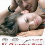 P. S. Я кохаю тебе / p.s. I Love You (2007)