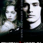 Трістан та Ізольда / Tristan + Isolde (2006)