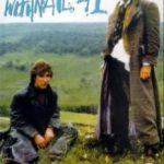 Вітнейл та Я / Withnail & I (1986)