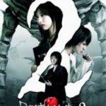 Зошит Смерті 2 / Desu nôto: The last name (2006)