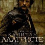Капітан Алатрісте / Alatriste (2006)