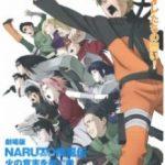 Наруто 6 / Gekijô-ban Naruto Shippûden: Hi no ishi wo tsugu mono (2009)