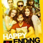 Щасливий фінал / Happy Ending (2014)