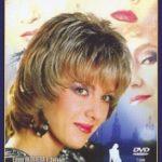 Інтердівчинка / Интердевочка (1989)