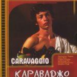 Караваджо / Caravaggio (1986)