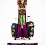 Монстри на канікулах 3 / Hotel Transylvania 3: Summer Vacation (2018)