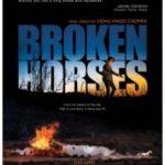 Загнані коні / Broken Horses (2014)